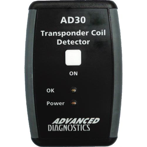 Advanced Diagnostics AD30 Transponder Coil Detector
